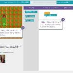 プログラミングを子供が学ぶCoder Dojoの後、自宅でオンライン英会話のレッスン