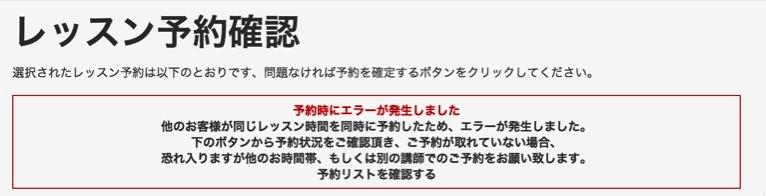 APAホテル仙台駅五橋