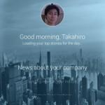 自分の仕事に関係ある英文記事を毎朝スマートフォンで読む習慣をつける方法
