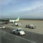 神戸出張は新幹線よりも飛行機(スカイマーク)の方が安くて便利だった