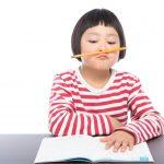 小学2年生の息子に英会話を勉強させる方法をレッスンで相談してみた