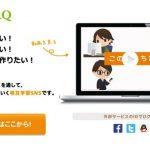 広州出張で感じた中国語学習の必要性と役に立つアプリやサービスのメモ