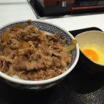 海外出張前に羽田空港で食事を安く済ませるなら吉野家がオススメ!