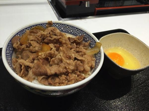 羽田空港国際線吉野家