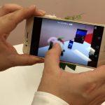 動画あり:楽天モバイルhonor8のワイドアパーチャー機能の説明