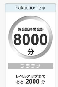 DMM-english