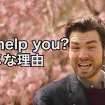 独学で英会話を勉強している人にオススメなYouTubeチャンネル